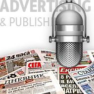 Медийна реклама